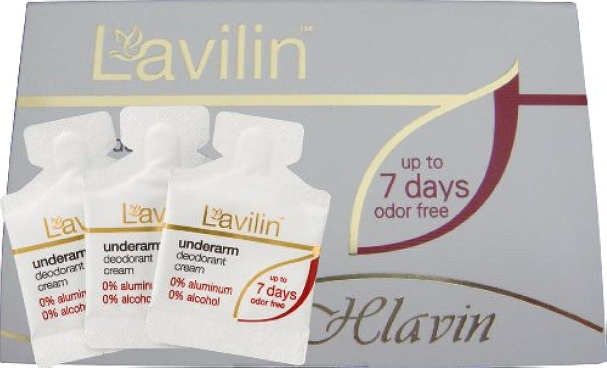 傾いたなめらかな社交的Lavilin(ラヴィリン)デオドラントクリーム ラヴィリン フォーアンダーアーム 1g×3