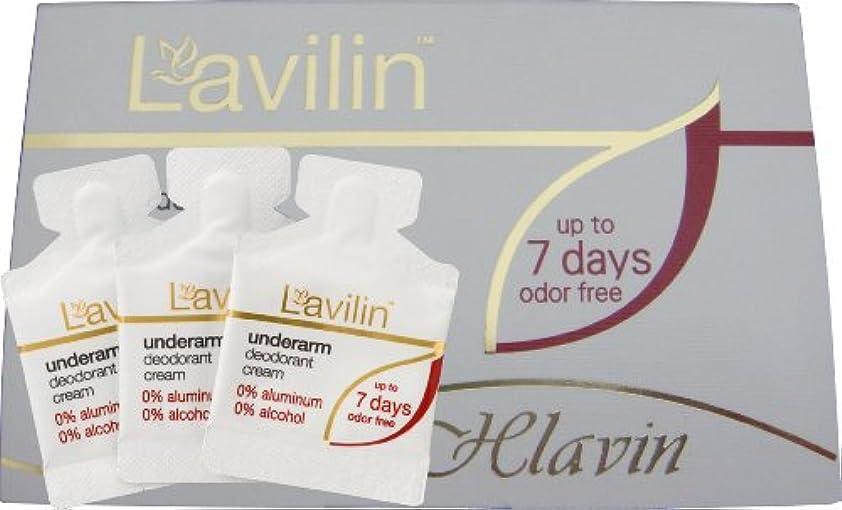 柔らかさ売り手ライオネルグリーンストリートLavilin(ラヴィリン)デオドラントクリーム ラヴィリン フォーアンダーアーム 1g×3