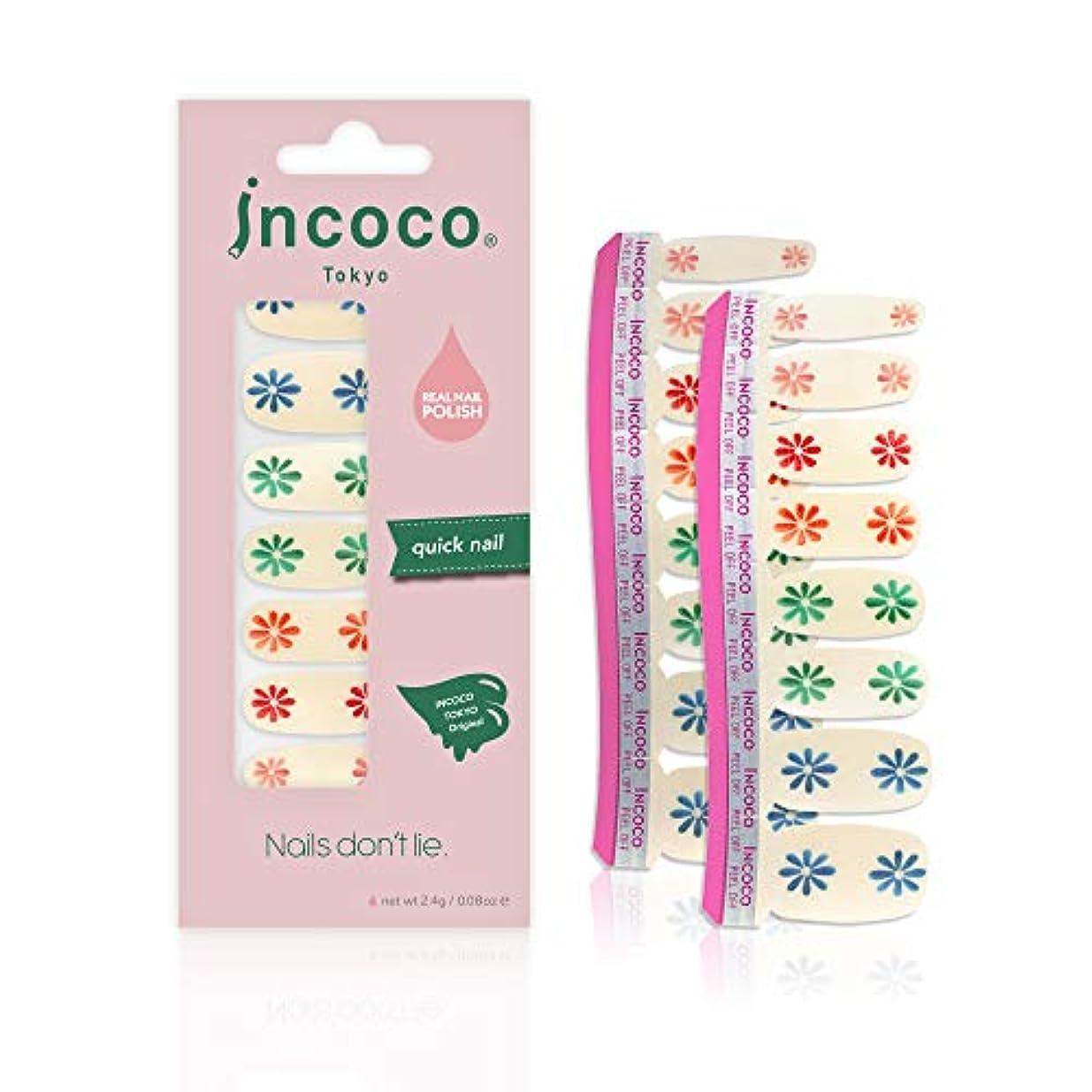 不十分なチップ幹インココ トーキョー 「ブルーミング フラワー」 (Blooming Flowers)