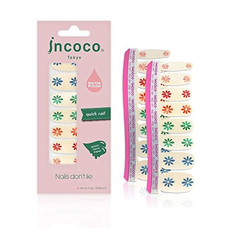 実際のブース側面インココ トーキョー 「ブルーミング フラワー」 (Blooming Flowers)