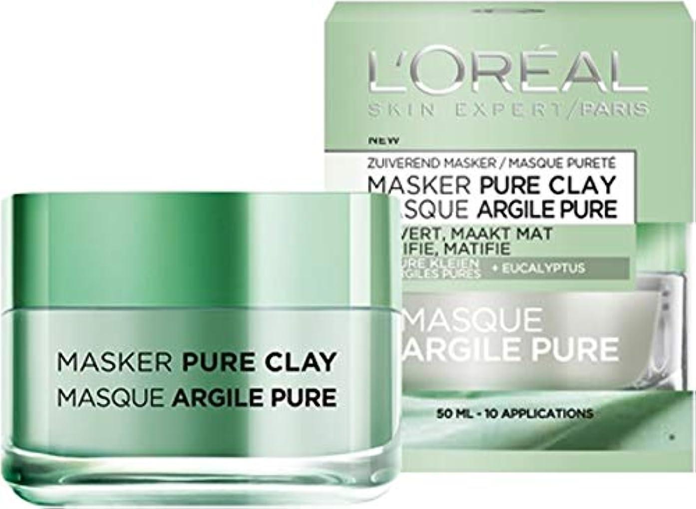 終点比喩引退したロレアル Skin Expert Pure Clay Mask - Purify & Mattify 50ml/1.7oz並行輸入品