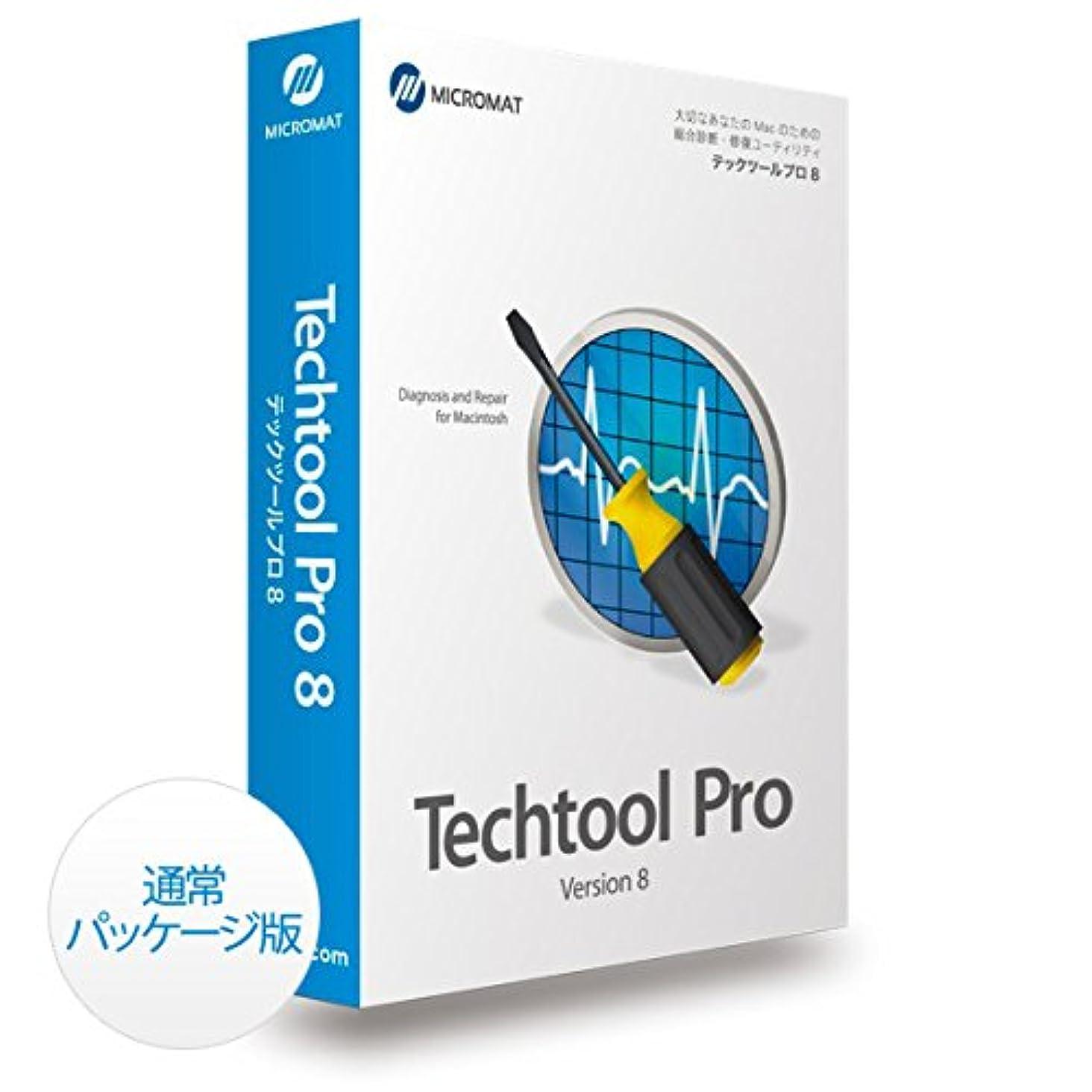 工業化する断片消すアクト?ツー TechTool Pro 8