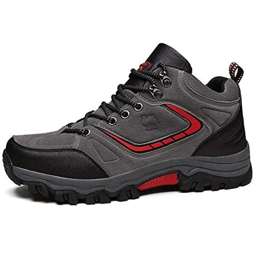 縁軽食答えトレッキングシューズ メンズ 登山靴 大きいサイズ ウォーキング 運動靴 ハイキング ハイカット 軽量 滑りにくい アウトドア 防滑 防寒 茶 ダークグリーン グレー 27cm