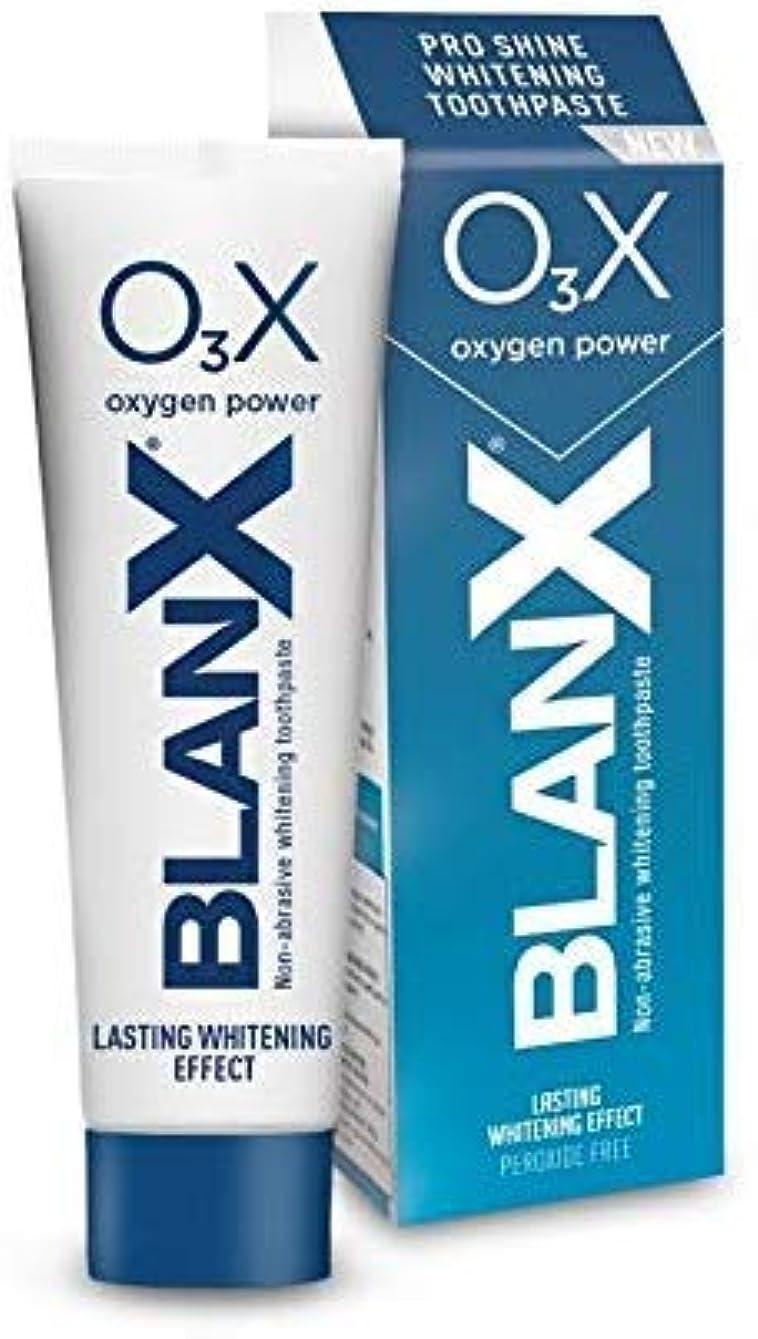 製作酔うピクニックBlanXプロシャインホワイトニングO3X酸素パワー非研磨性の過酸化物フリー歯磨き粉の - 75ミリリットル(並行輸入品) (2パック)