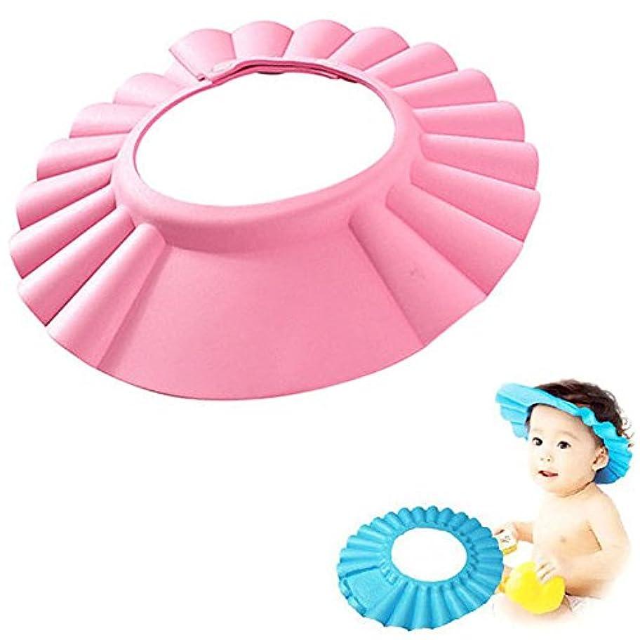 観察する中央生物学シャンプーハット 子供 洗髪用帽子 お風呂 防水帽 水漏れない樹脂 サイズ調節 (ピンク)