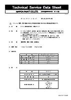 オルガエコ EP G色 黄系,5分艶_4kg[日本ペイント]