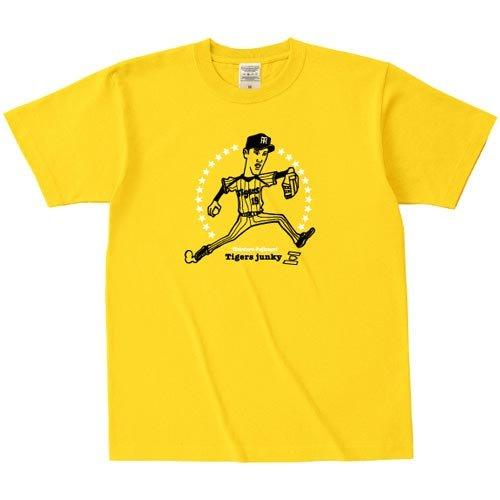 プロ野球グッズ 阪神 半袖 ベースボールジャンキーTシャツ 19 藤浪晋太郎 イエロー 41 XL