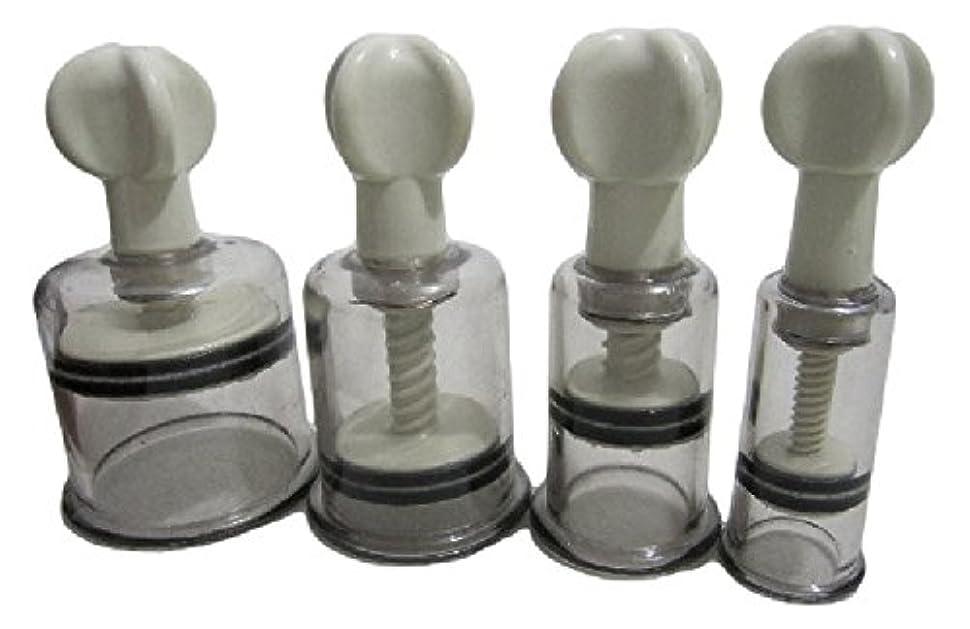 杭トムオードリース常習者自宅で ニップルサッカー 乳首 吸引器 2個セット 陥没乳首 改善マニュアル付き (L)