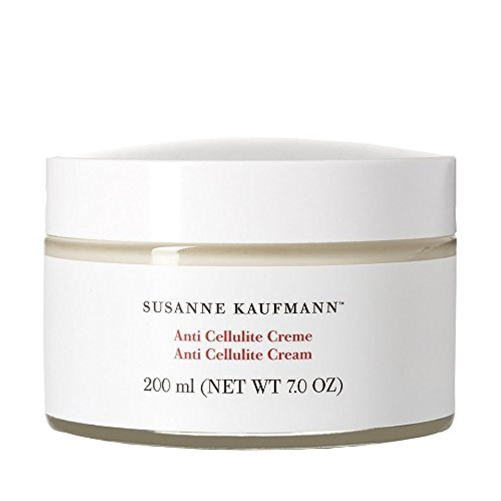 クライマックス時計回り感度スザンヌカウフマン抗セルライトクリーム200ミリリットル x4 - Susanne Kaufmann Anti Cellulite Cream 200ml (Pack of 4) [並行輸入品]