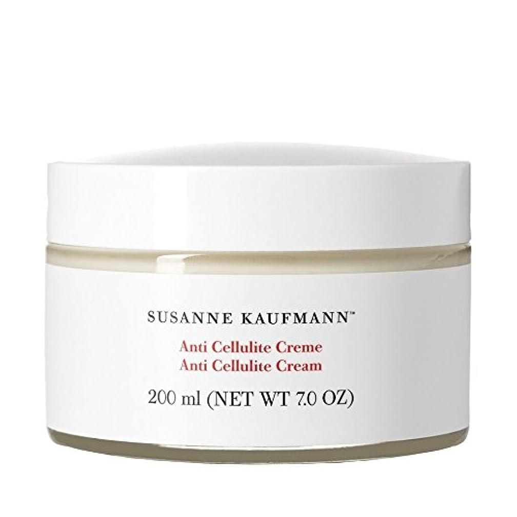 要求酔って再現するスザンヌカウフマン抗セルライトクリーム200ミリリットル x4 - Susanne Kaufmann Anti Cellulite Cream 200ml (Pack of 4) [並行輸入品]