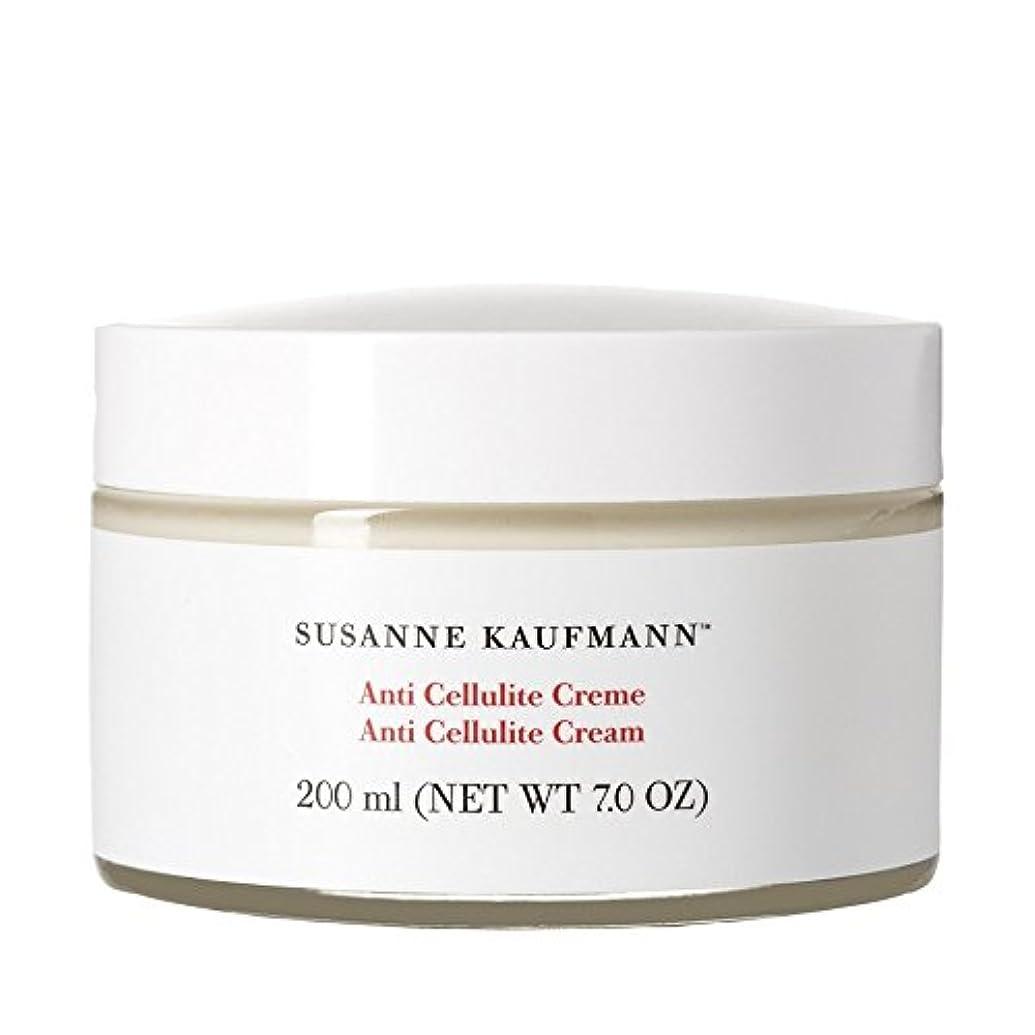 どきどきバーチャルバトルSusanne Kaufmann Anti Cellulite Cream 200ml - スザンヌカウフマン抗セルライトクリーム200ミリリットル [並行輸入品]
