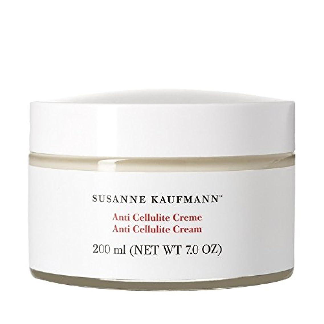 不純不快なイチゴスザンヌカウフマン抗セルライトクリーム200ミリリットル x4 - Susanne Kaufmann Anti Cellulite Cream 200ml (Pack of 4) [並行輸入品]