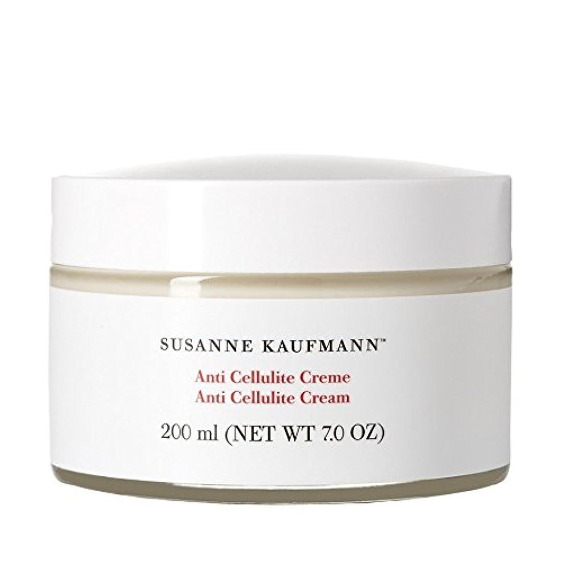 いくつかの開いた配管Susanne Kaufmann Anti Cellulite Cream 200ml (Pack of 6) - スザンヌカウフマン抗セルライトクリーム200ミリリットル x6 [並行輸入品]