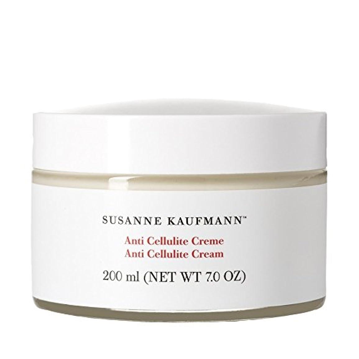 欠点打撃落花生Susanne Kaufmann Anti Cellulite Cream 200ml (Pack of 6) - スザンヌカウフマン抗セルライトクリーム200ミリリットル x6 [並行輸入品]
