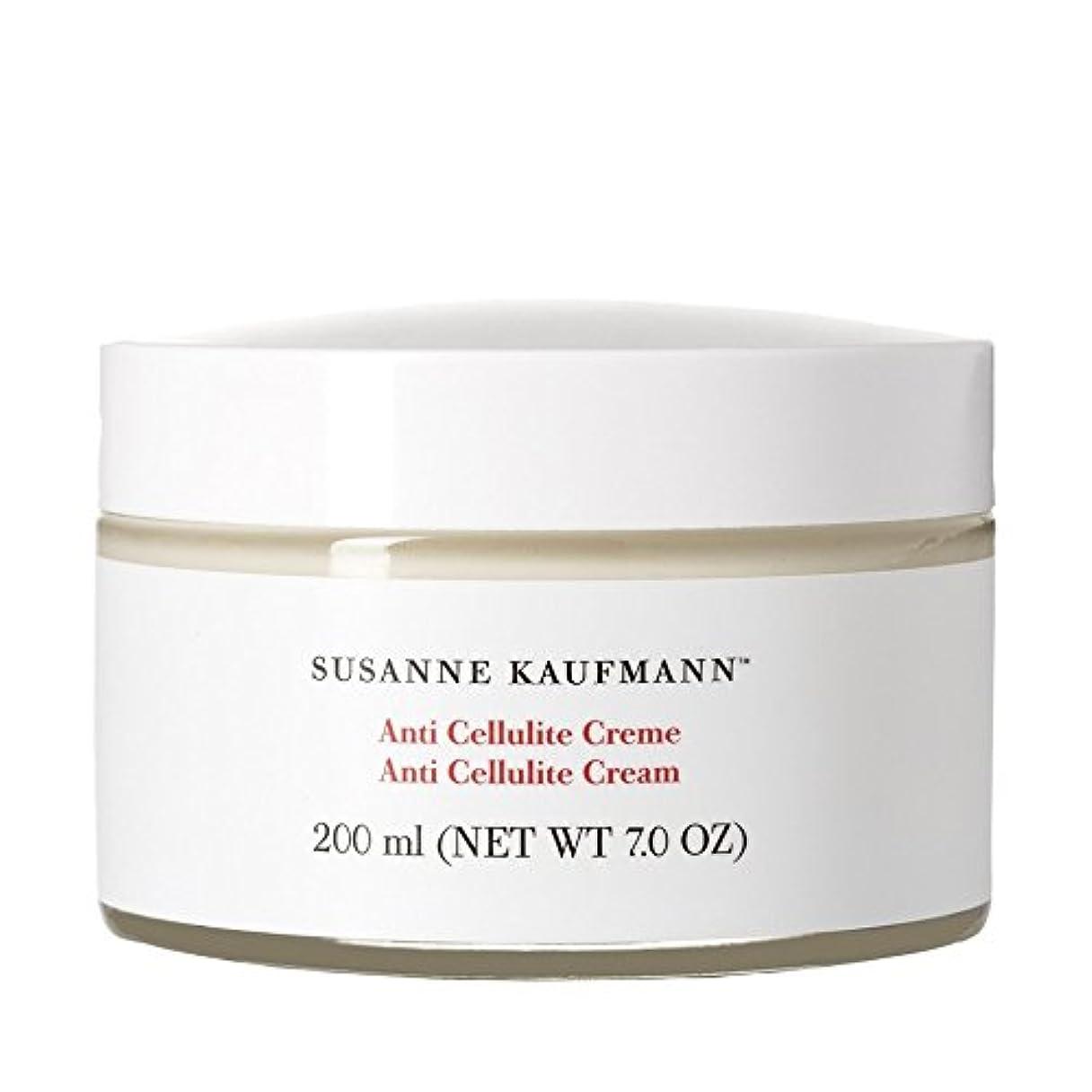 舌適切に欺スザンヌカウフマン抗セルライトクリーム200ミリリットル x4 - Susanne Kaufmann Anti Cellulite Cream 200ml (Pack of 4) [並行輸入品]
