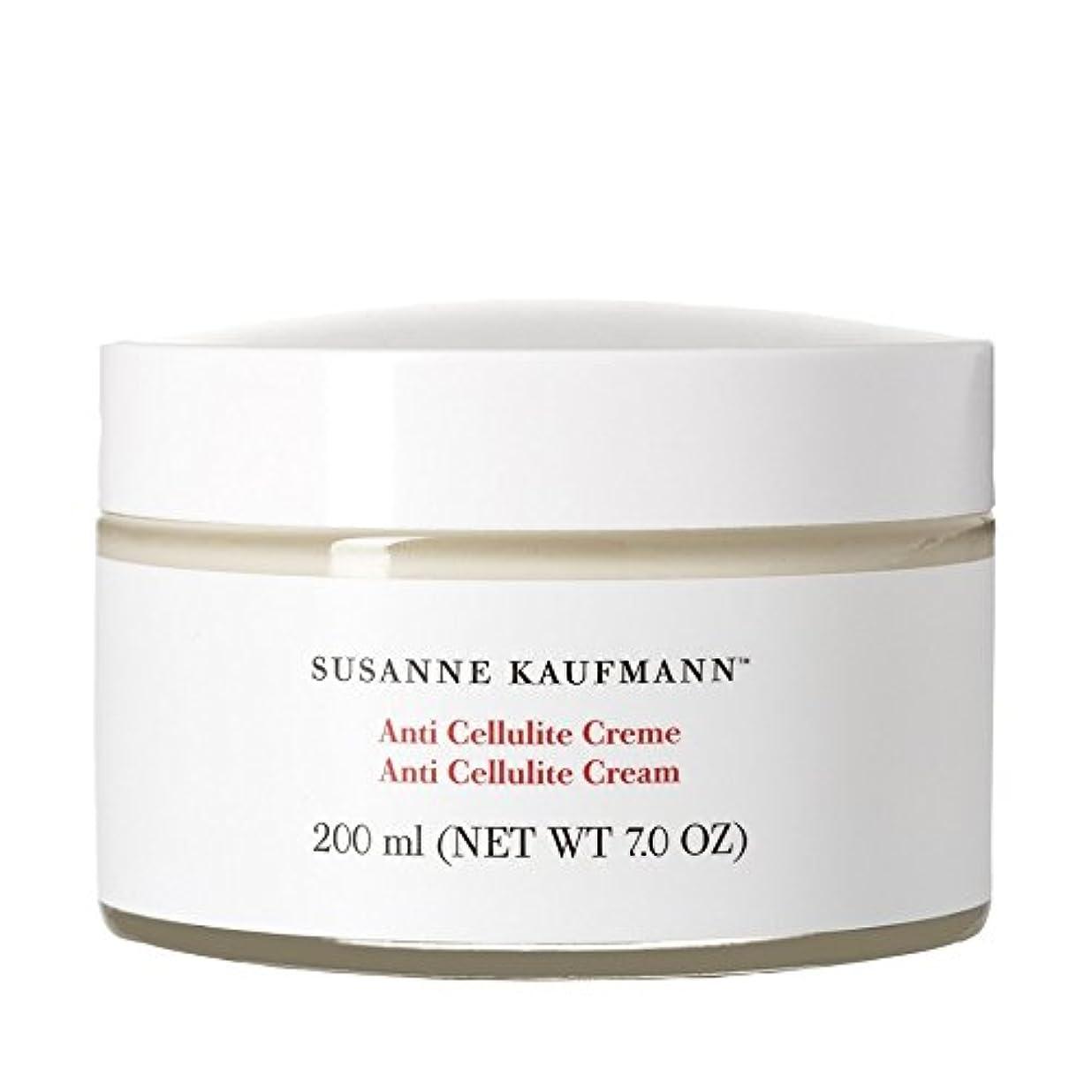 航空会社検体鎮痛剤スザンヌカウフマン抗セルライトクリーム200ミリリットル x2 - Susanne Kaufmann Anti Cellulite Cream 200ml (Pack of 2) [並行輸入品]