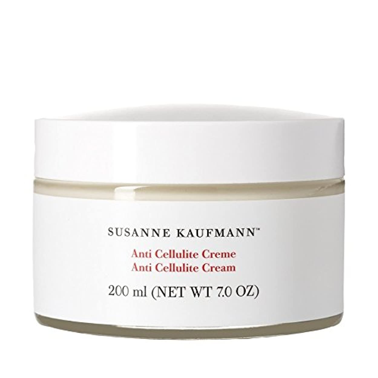 トリム汚染する算術Susanne Kaufmann Anti Cellulite Cream 200ml - スザンヌカウフマン抗セルライトクリーム200ミリリットル [並行輸入品]