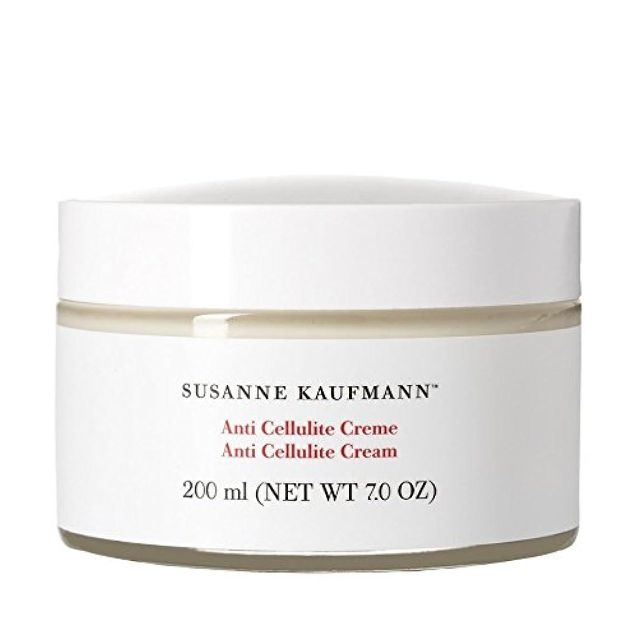 年齢分離実質的にスザンヌカウフマン抗セルライトクリーム200ミリリットル x4 - Susanne Kaufmann Anti Cellulite Cream 200ml (Pack of 4) [並行輸入品]