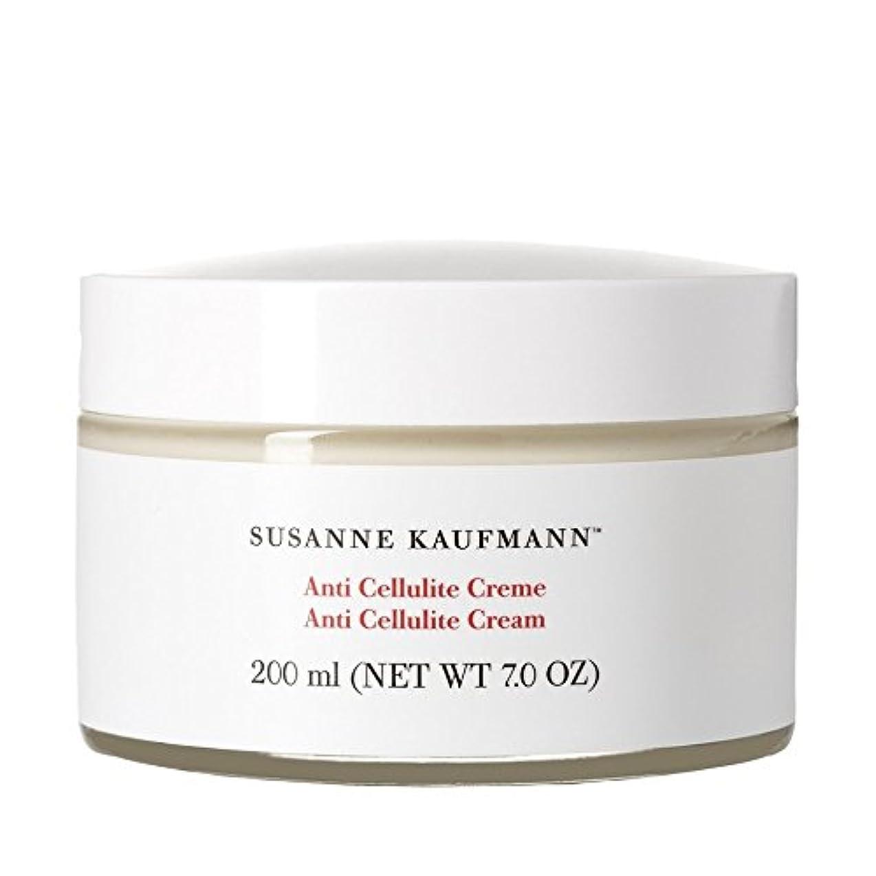 究極のアンビエント台風Susanne Kaufmann Anti Cellulite Cream 200ml - スザンヌカウフマン抗セルライトクリーム200ミリリットル [並行輸入品]