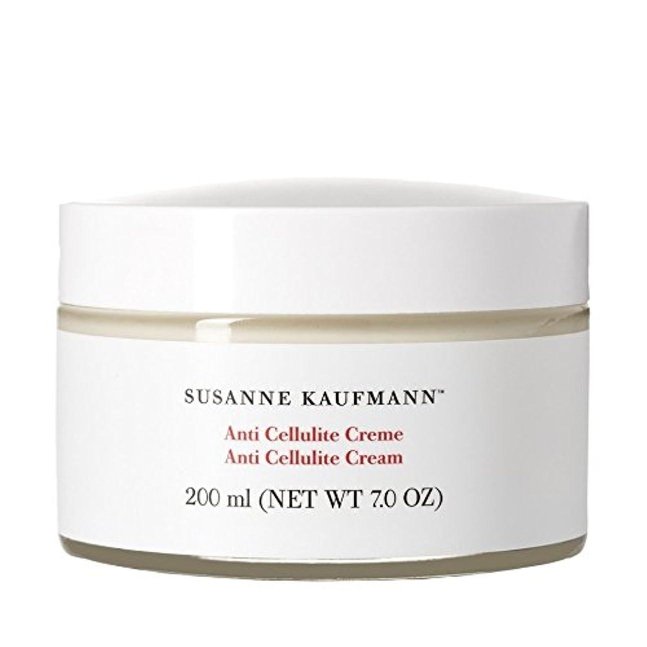 水没合唱団伴うスザンヌカウフマン抗セルライトクリーム200ミリリットル x2 - Susanne Kaufmann Anti Cellulite Cream 200ml (Pack of 2) [並行輸入品]