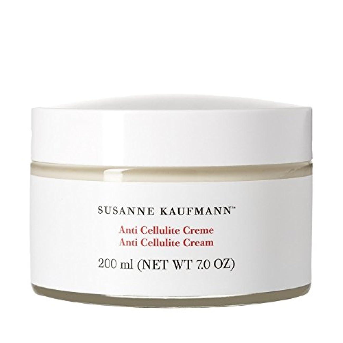 パイントトランザクションジャンルSusanne Kaufmann Anti Cellulite Cream 200ml - スザンヌカウフマン抗セルライトクリーム200ミリリットル [並行輸入品]