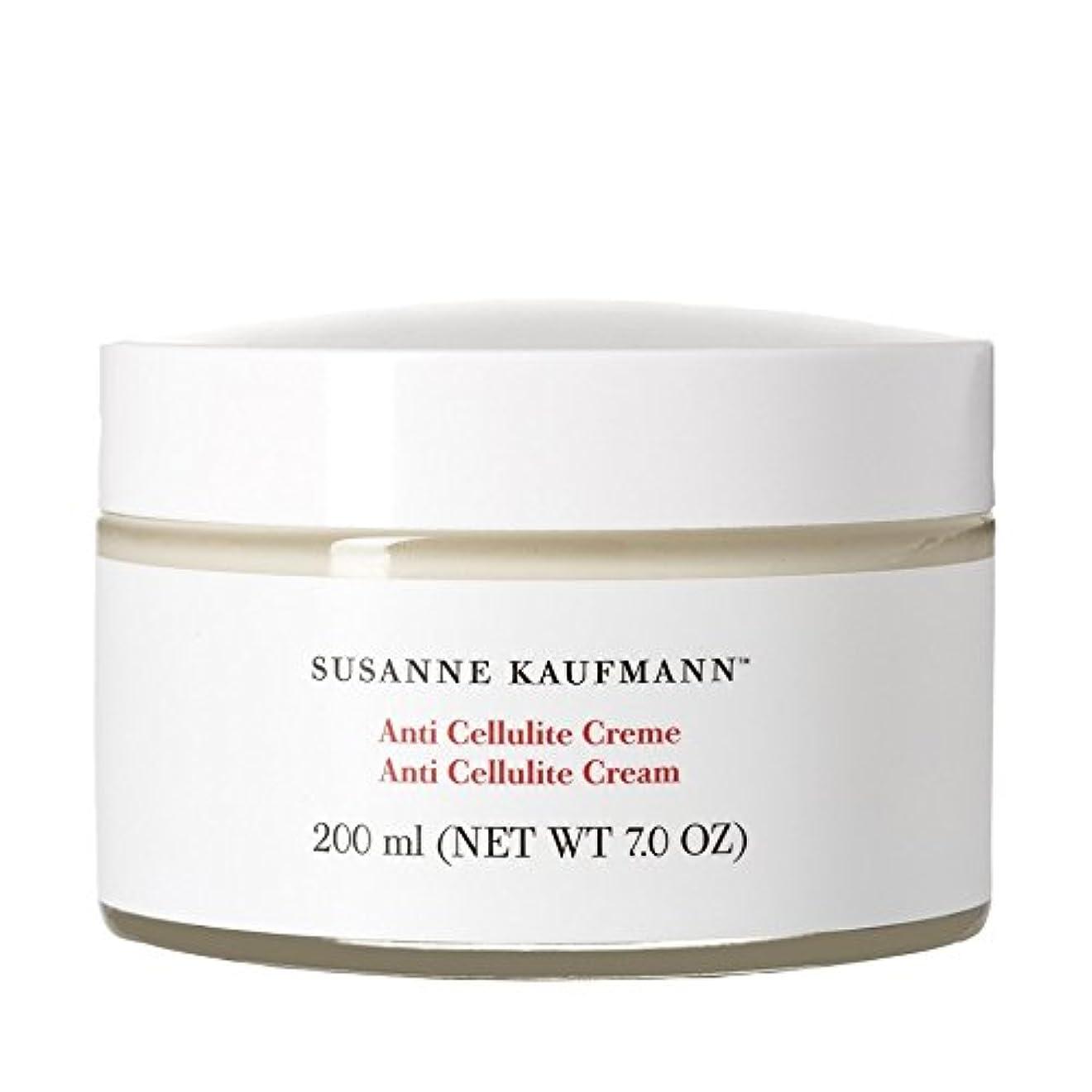振る舞う疼痛正確にスザンヌカウフマン抗セルライトクリーム200ミリリットル x4 - Susanne Kaufmann Anti Cellulite Cream 200ml (Pack of 4) [並行輸入品]