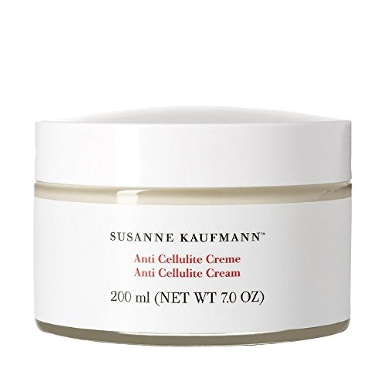 実用的色政治的Susanne Kaufmann Anti Cellulite Cream 200ml (Pack of 6) - スザンヌカウフマン抗セルライトクリーム200ミリリットル x6 [並行輸入品]