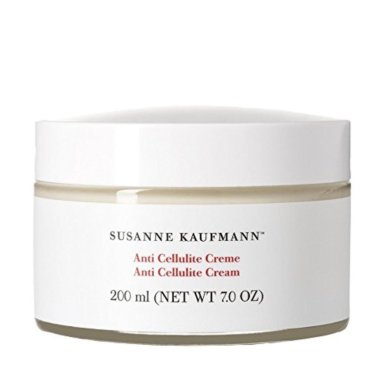 ルートいくつかの盆地スザンヌカウフマン抗セルライトクリーム200ミリリットル x2 - Susanne Kaufmann Anti Cellulite Cream 200ml (Pack of 2) [並行輸入品]
