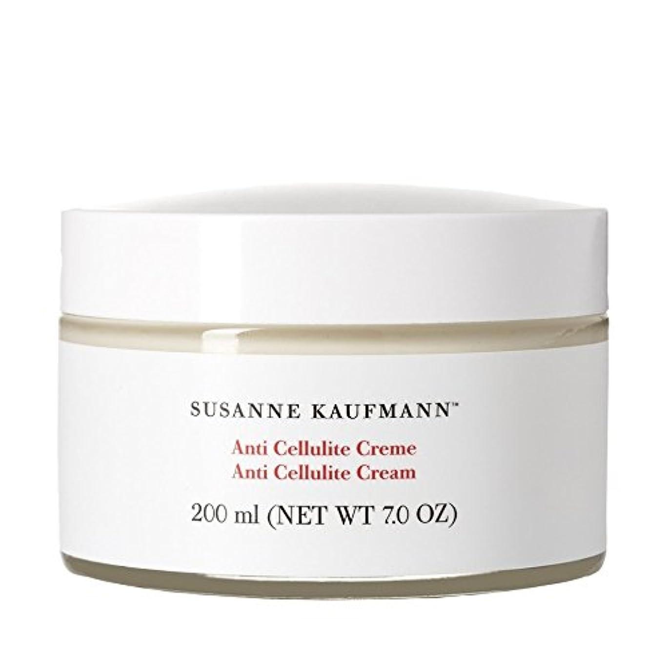 飛ぶ弁護署名スザンヌカウフマン抗セルライトクリーム200ミリリットル x2 - Susanne Kaufmann Anti Cellulite Cream 200ml (Pack of 2) [並行輸入品]