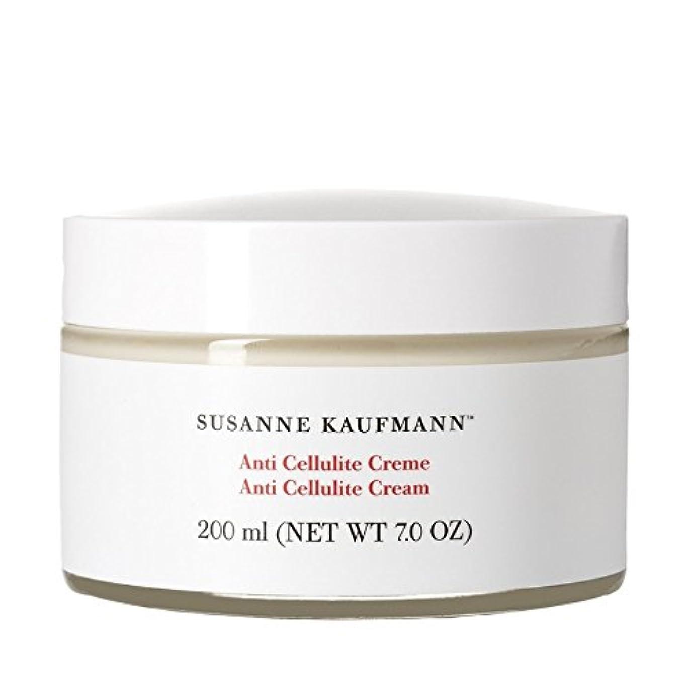 敬礼迫害逆説Susanne Kaufmann Anti Cellulite Cream 200ml - スザンヌカウフマン抗セルライトクリーム200ミリリットル [並行輸入品]