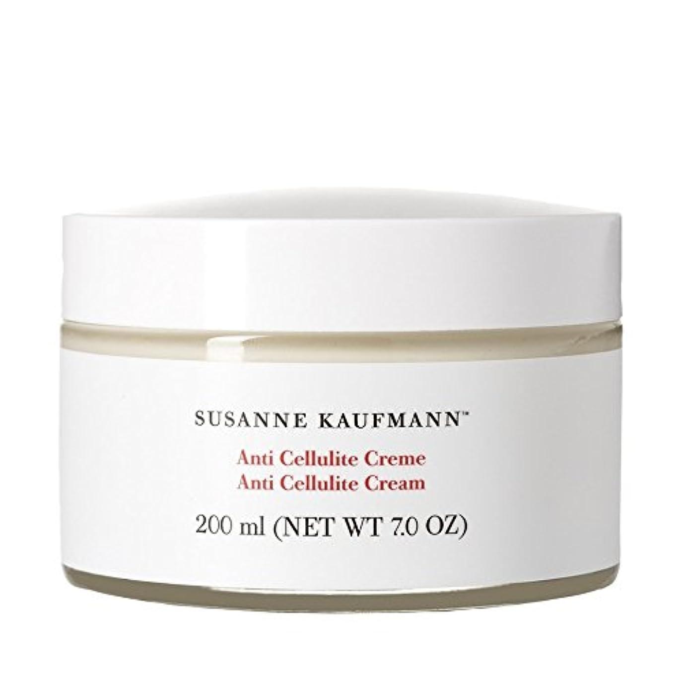 あからさま無条件チラチラするスザンヌカウフマン抗セルライトクリーム200ミリリットル x2 - Susanne Kaufmann Anti Cellulite Cream 200ml (Pack of 2) [並行輸入品]