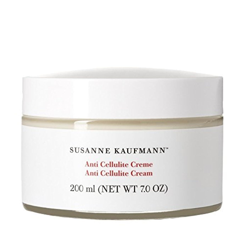 激しいギャラントリー日記スザンヌカウフマン抗セルライトクリーム200ミリリットル x4 - Susanne Kaufmann Anti Cellulite Cream 200ml (Pack of 4) [並行輸入品]