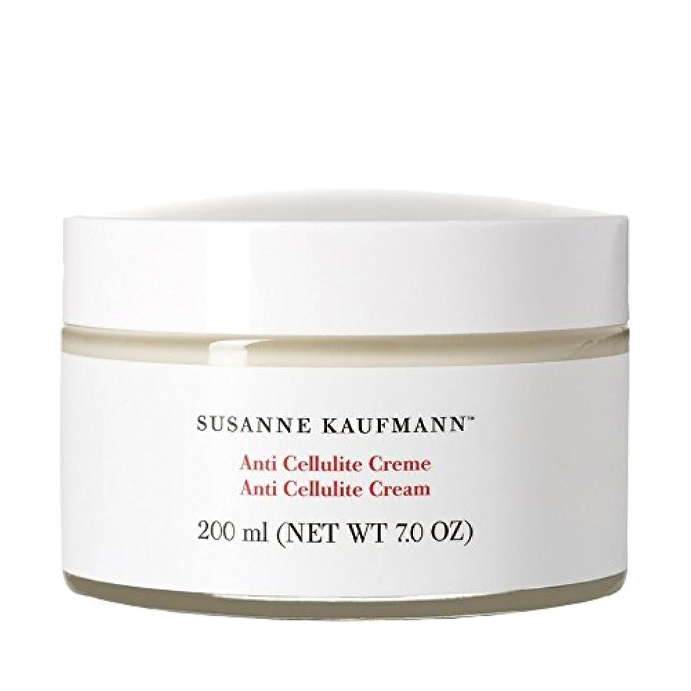 カジュアル施し明確にSusanne Kaufmann Anti Cellulite Cream 200ml (Pack of 6) - スザンヌカウフマン抗セルライトクリーム200ミリリットル x6 [並行輸入品]