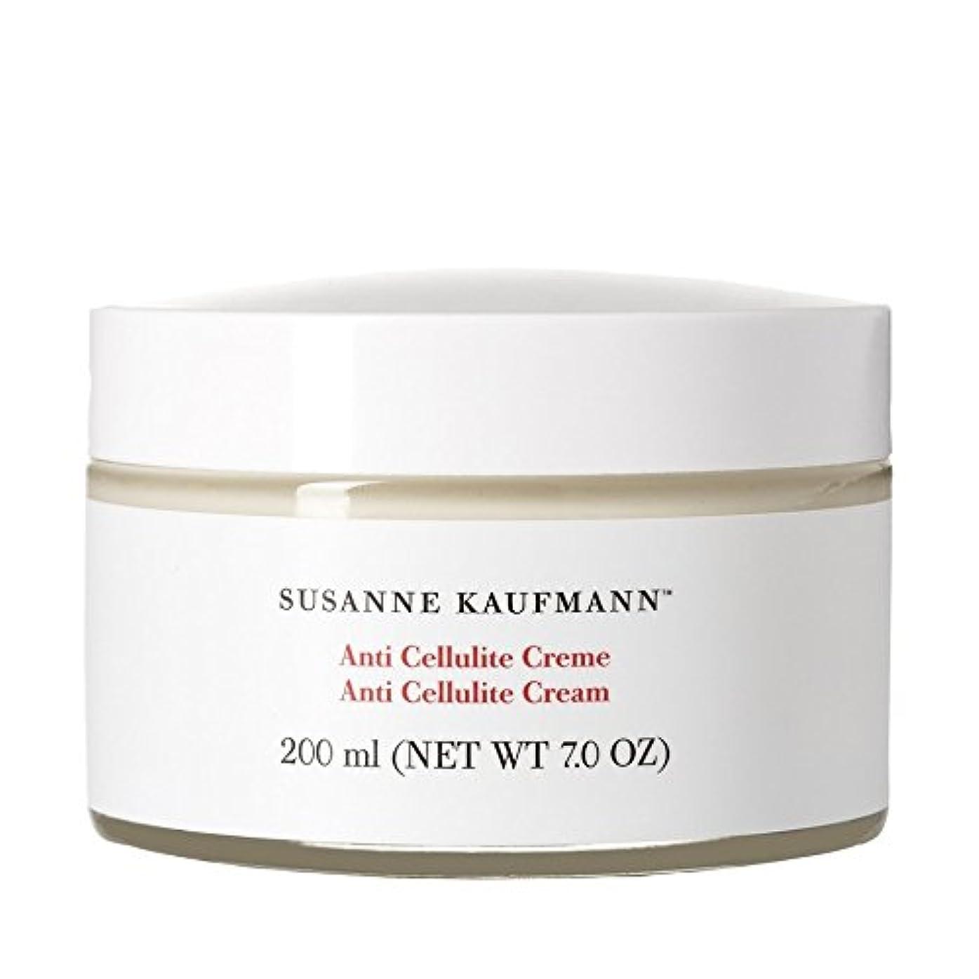 エチケットお世話になったキリスト教スザンヌカウフマン抗セルライトクリーム200ミリリットル x4 - Susanne Kaufmann Anti Cellulite Cream 200ml (Pack of 4) [並行輸入品]