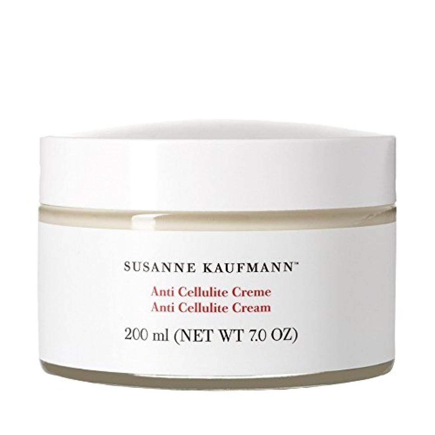 侮辱人気ポンドSusanne Kaufmann Anti Cellulite Cream 200ml - スザンヌカウフマン抗セルライトクリーム200ミリリットル [並行輸入品]