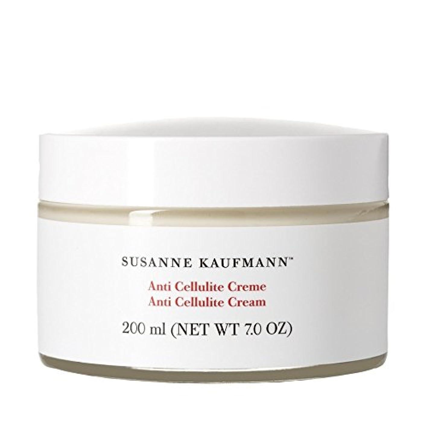 怖がって死ぬ依存する甘美なスザンヌカウフマン抗セルライトクリーム200ミリリットル x2 - Susanne Kaufmann Anti Cellulite Cream 200ml (Pack of 2) [並行輸入品]