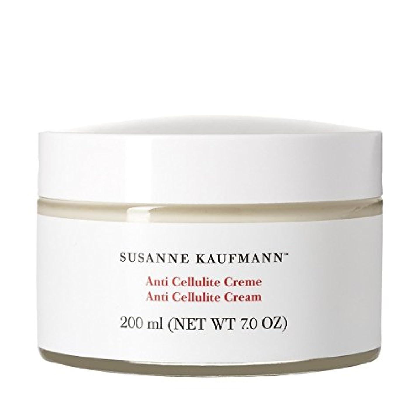 闘争汚染する決済Susanne Kaufmann Anti Cellulite Cream 200ml - スザンヌカウフマン抗セルライトクリーム200ミリリットル [並行輸入品]