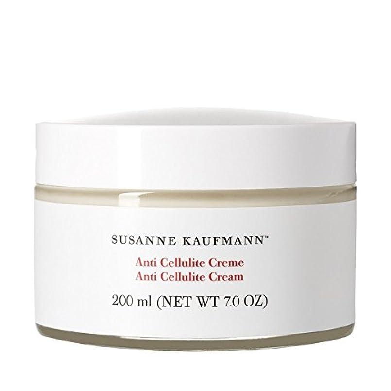 文房具ブルジョン喪スザンヌカウフマン抗セルライトクリーム200ミリリットル x2 - Susanne Kaufmann Anti Cellulite Cream 200ml (Pack of 2) [並行輸入品]