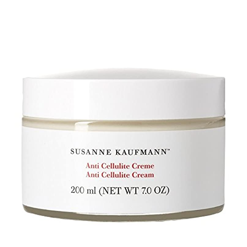 黙認する診療所愛Susanne Kaufmann Anti Cellulite Cream 200ml - スザンヌカウフマン抗セルライトクリーム200ミリリットル [並行輸入品]