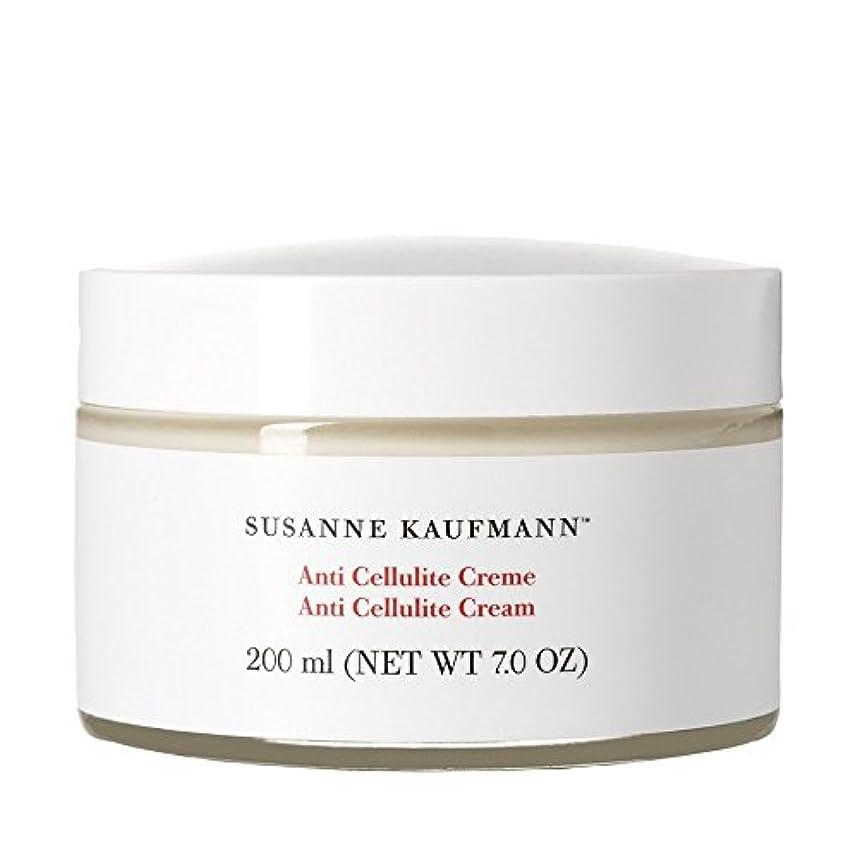 容器結果として保険をかけるSusanne Kaufmann Anti Cellulite Cream 200ml (Pack of 6) - スザンヌカウフマン抗セルライトクリーム200ミリリットル x6 [並行輸入品]
