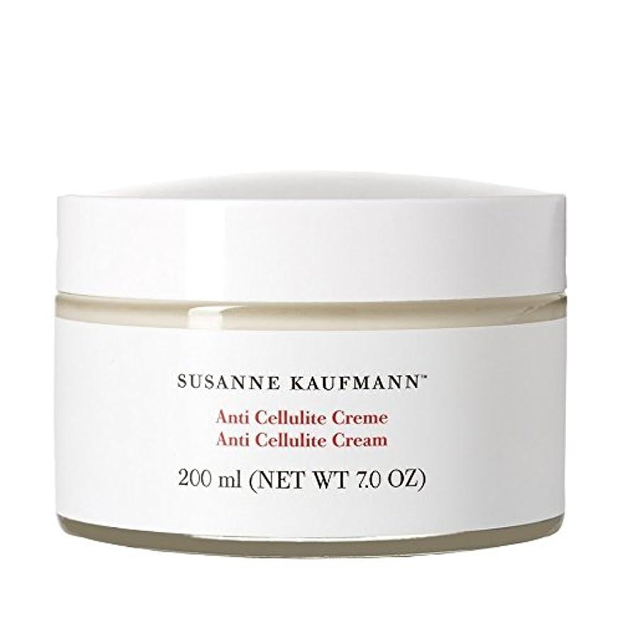 スモッグスキャンダルハプニングスザンヌカウフマン抗セルライトクリーム200ミリリットル x4 - Susanne Kaufmann Anti Cellulite Cream 200ml (Pack of 4) [並行輸入品]