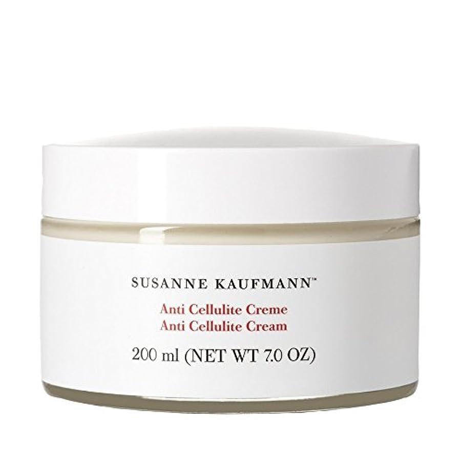 欠席電圧速度スザンヌカウフマン抗セルライトクリーム200ミリリットル x4 - Susanne Kaufmann Anti Cellulite Cream 200ml (Pack of 4) [並行輸入品]