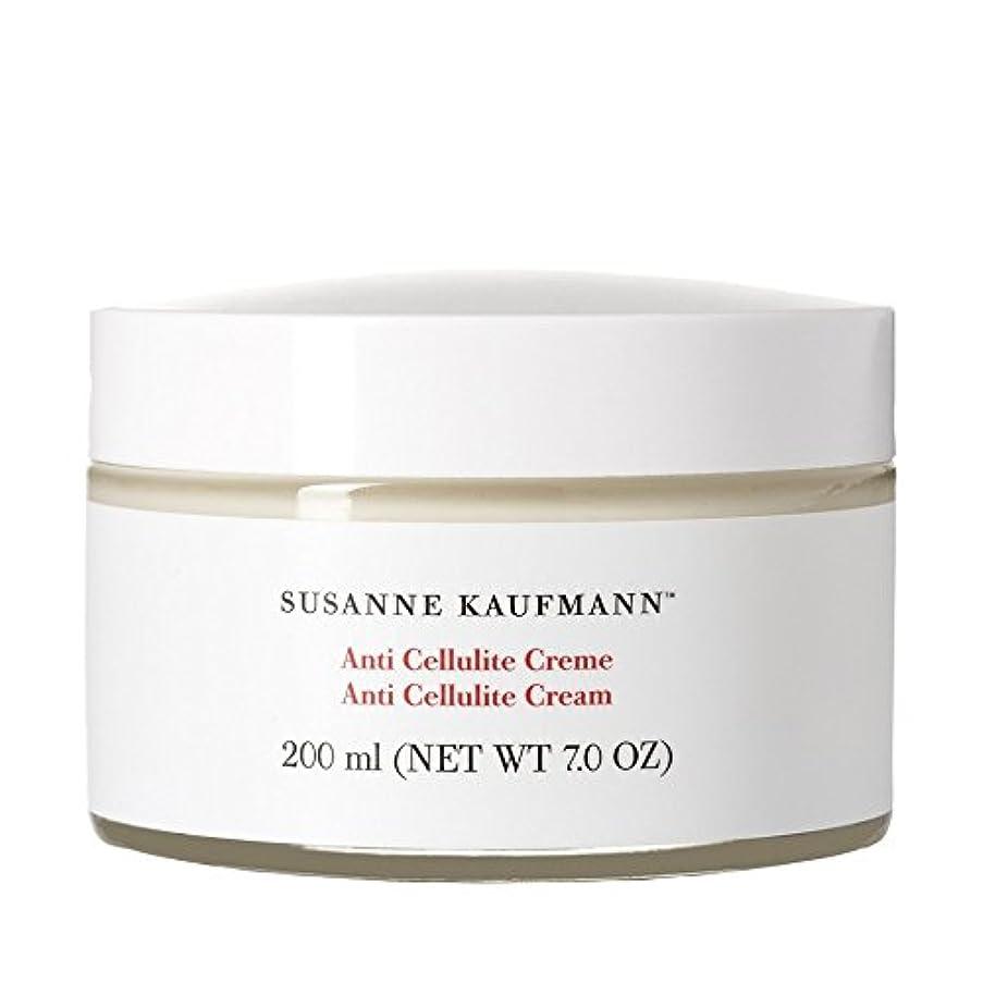 大声で正しいパスSusanne Kaufmann Anti Cellulite Cream 200ml (Pack of 6) - スザンヌカウフマン抗セルライトクリーム200ミリリットル x6 [並行輸入品]