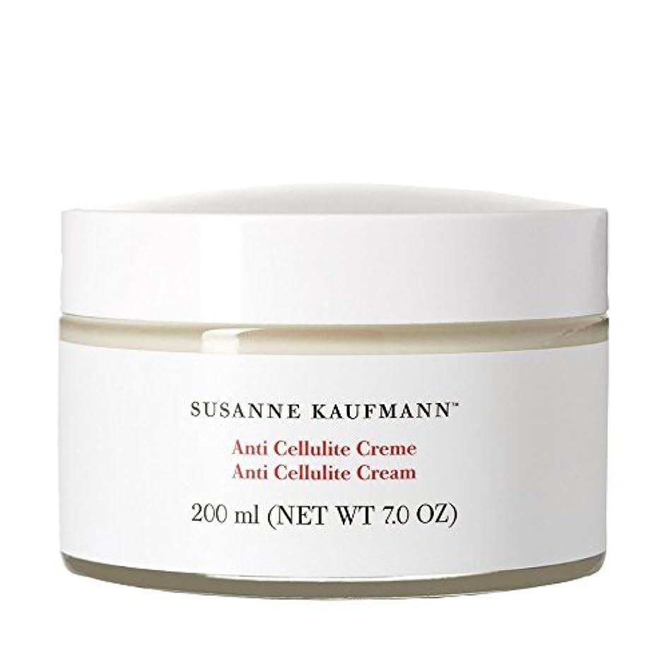 傾いたこねる素敵なスザンヌカウフマン抗セルライトクリーム200ミリリットル x4 - Susanne Kaufmann Anti Cellulite Cream 200ml (Pack of 4) [並行輸入品]
