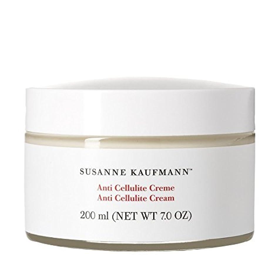 観客ルーチン学期スザンヌカウフマン抗セルライトクリーム200ミリリットル x2 - Susanne Kaufmann Anti Cellulite Cream 200ml (Pack of 2) [並行輸入品]