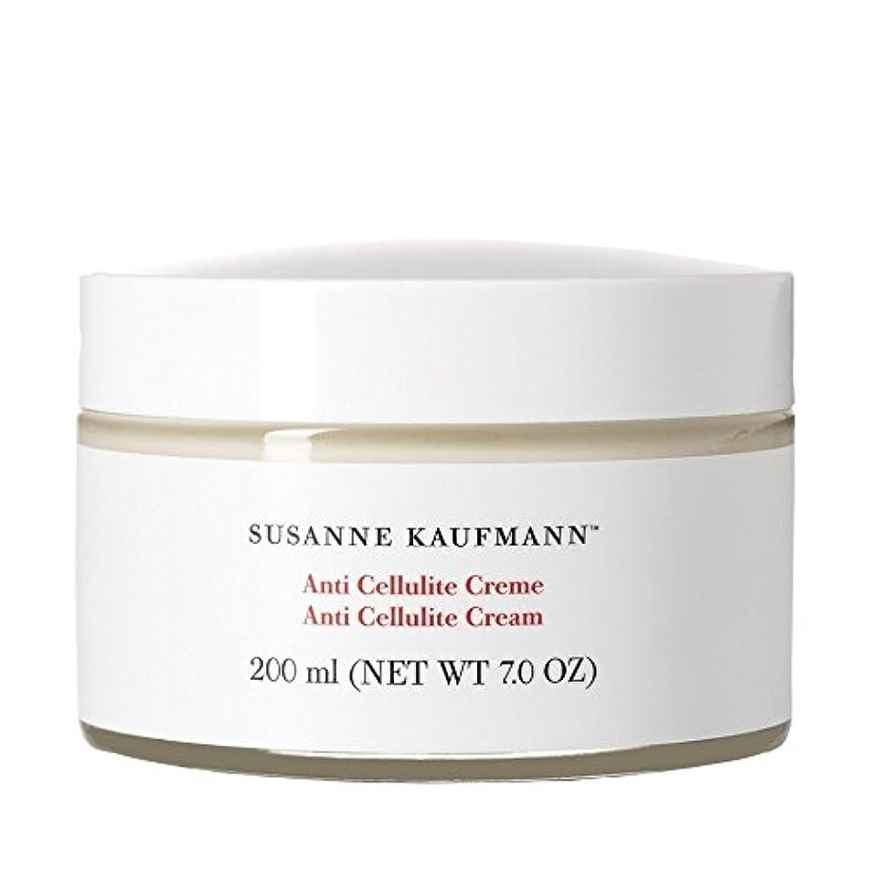 どういたしまして回答高度なSusanne Kaufmann Anti Cellulite Cream 200ml (Pack of 6) - スザンヌカウフマン抗セルライトクリーム200ミリリットル x6 [並行輸入品]