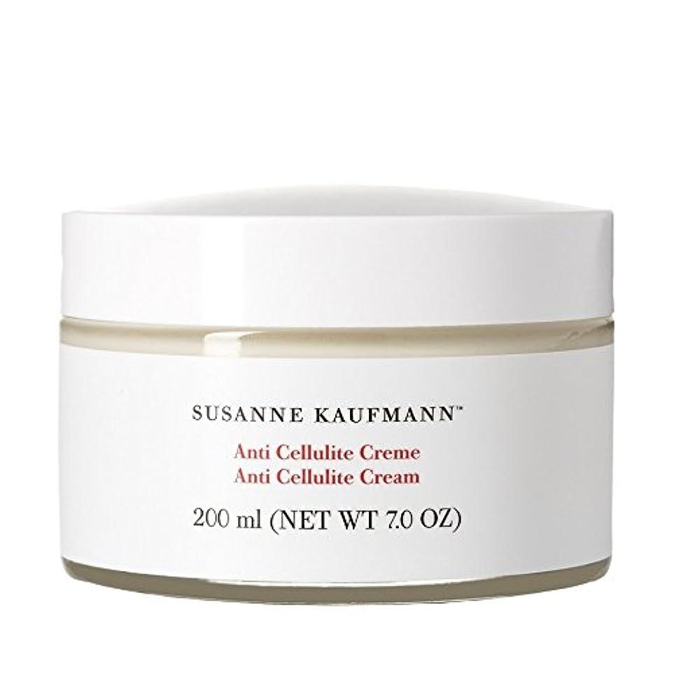故障落ち着いた暫定のスザンヌカウフマン抗セルライトクリーム200ミリリットル x4 - Susanne Kaufmann Anti Cellulite Cream 200ml (Pack of 4) [並行輸入品]