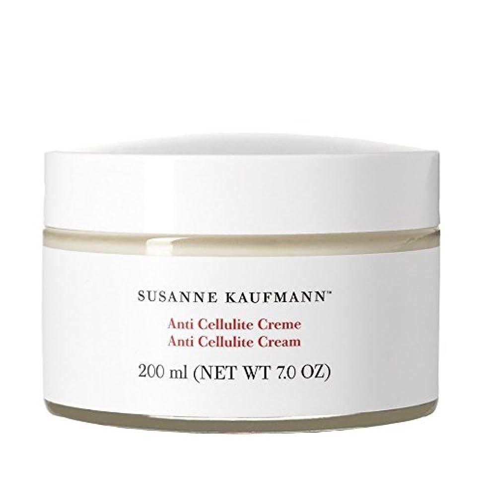 先生アヒル元のSusanne Kaufmann Anti Cellulite Cream 200ml - スザンヌカウフマン抗セルライトクリーム200ミリリットル [並行輸入品]