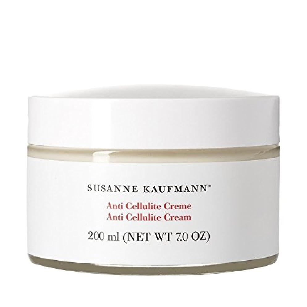 襟調停する回復スザンヌカウフマン抗セルライトクリーム200ミリリットル x4 - Susanne Kaufmann Anti Cellulite Cream 200ml (Pack of 4) [並行輸入品]