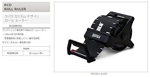 Rapala Rapala ラパラ RCD 150cm ロールルーラー RCDRR150